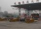 高速公路ECT收费站车辆分离检测光幕传感器